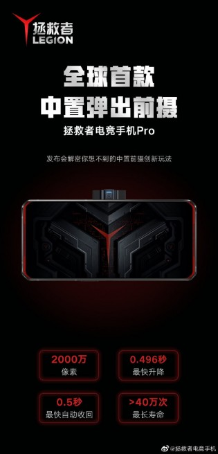 Official teasers by Lenovo Legion