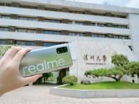 Realme V5 official teaser photos