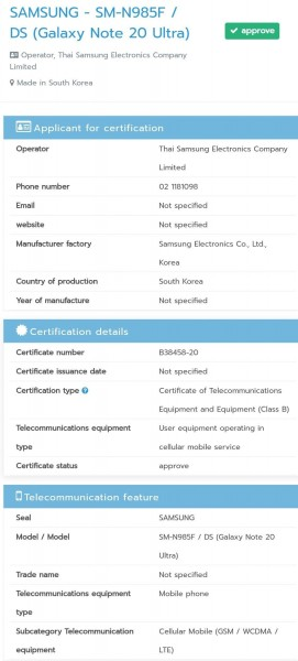 Samsung Galaxy Note20/Note20 Ultra certification, source: @yabhishekhd