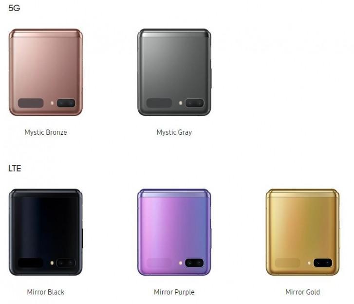 Samsung Galaxy Z Flip 5G se oficializa con Snapdragon 865+, dos nuevos colores