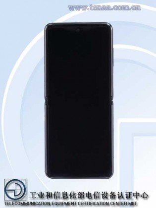 Samsung Galaxy Z Lật 5G