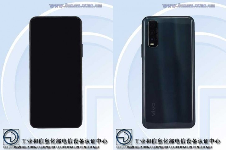 vivo to launch iQOO U1 with 5G, TENAA listing reveals
