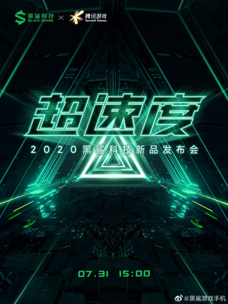 Black Shark 3S to arrive on July 31, to have a Tencent version