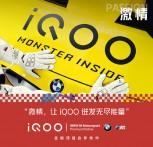 iQOO partners BMW M Motorsport