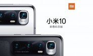 xiaomi_mi_10_ultra_banners_and_box_art_showcase_120x_zoom_camera_and_color_options