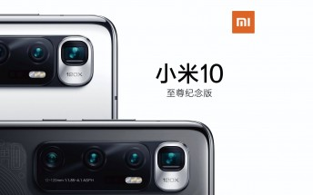 Xiaomi Mi 10 Ultra banners and box art showcase 120x zoom camera and color options