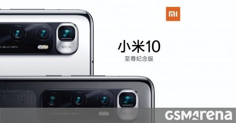 Xiaomi Mi 10 Ultra banners and box art showcase 120x zoom camera and color options - GSMArena.com news - GSMArena.com