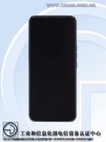 ZTE A2121 believed to be the ZTE A20 5G