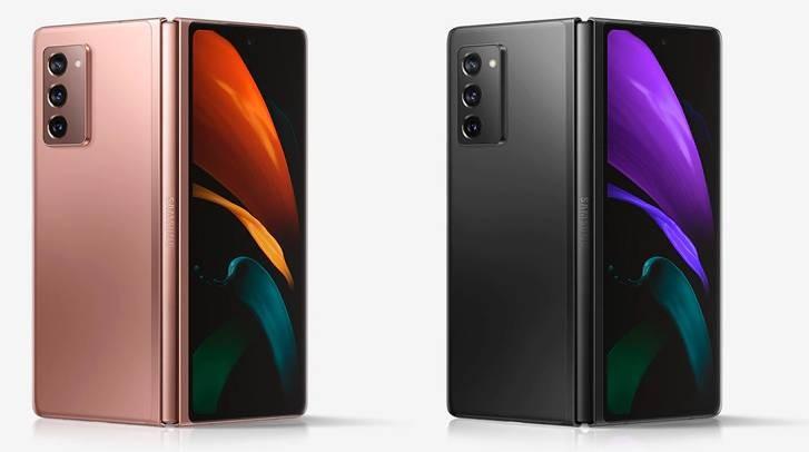 Here are the prices for the Samsung Galaxy Z Fold2 around the world