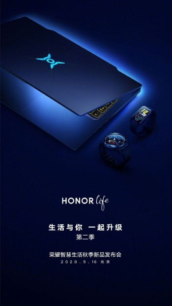 Το Honor Hunter είναι ένας φορητός υπολογιστής gaming που κυκλοφορεί στις 16 Σεπτεμβρίου