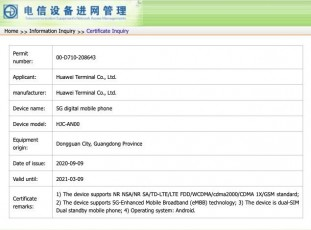 Huawei Nova series certifications