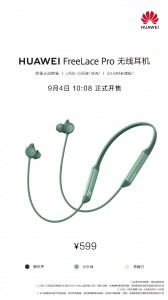 The Huawei FeeLace Pro is already official
