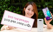 Entry-level LG Q31 arrives with a $180 price tag