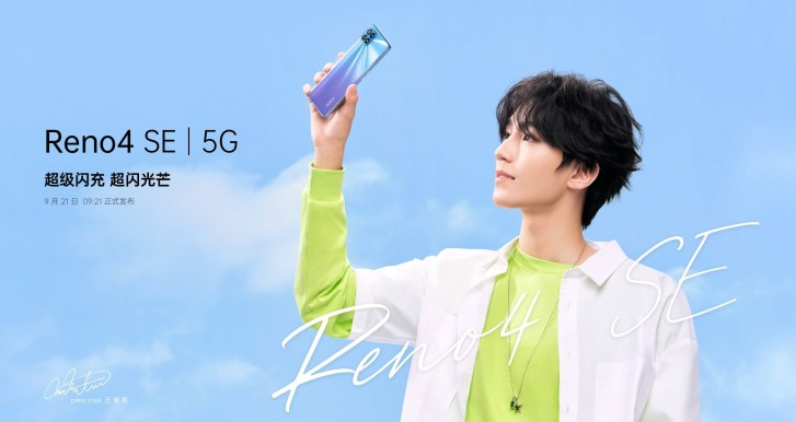 Oppo Reno4 SE arriving on September 21 with 65W charging