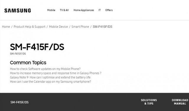 Samsung Galaxy F41 listing
