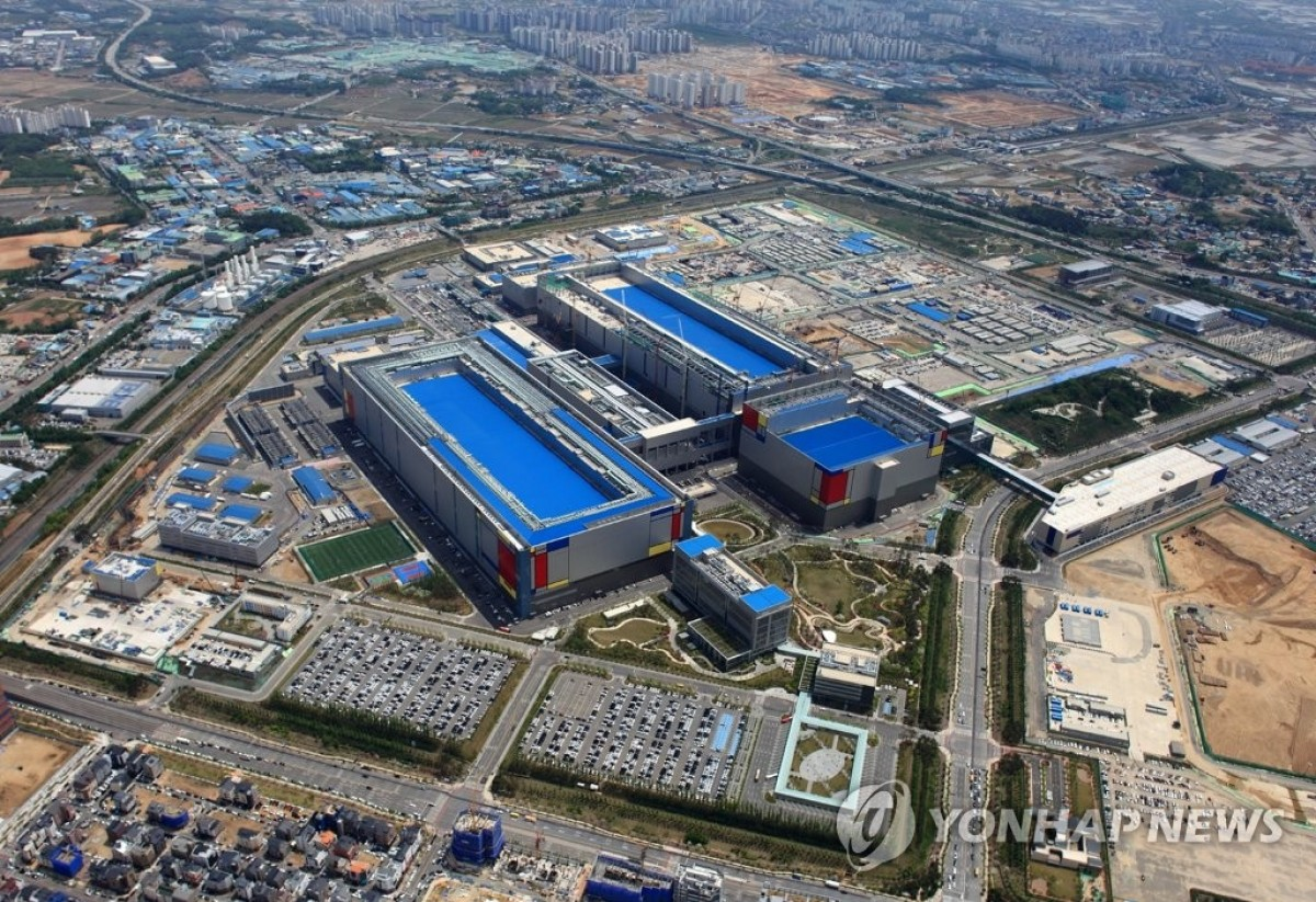 Samsung chip plant in Pyeongtaek, south of Seoul