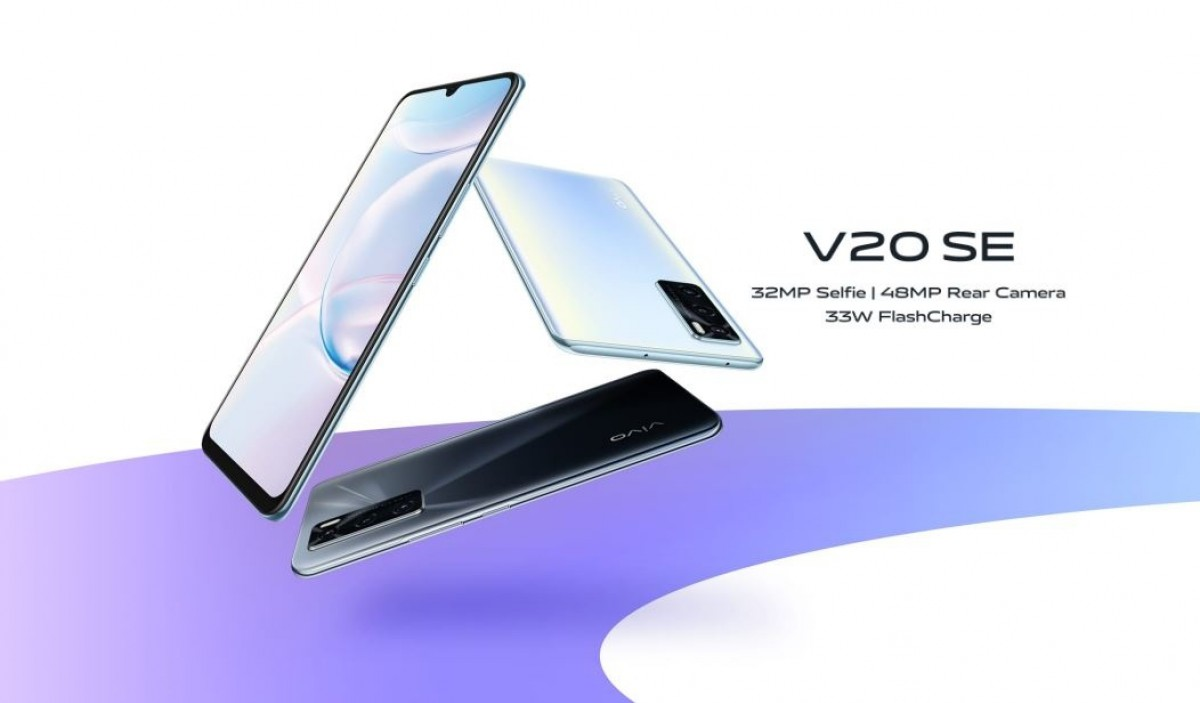 vivo V20 SE now official with triple cameras and 33W fast charging -
