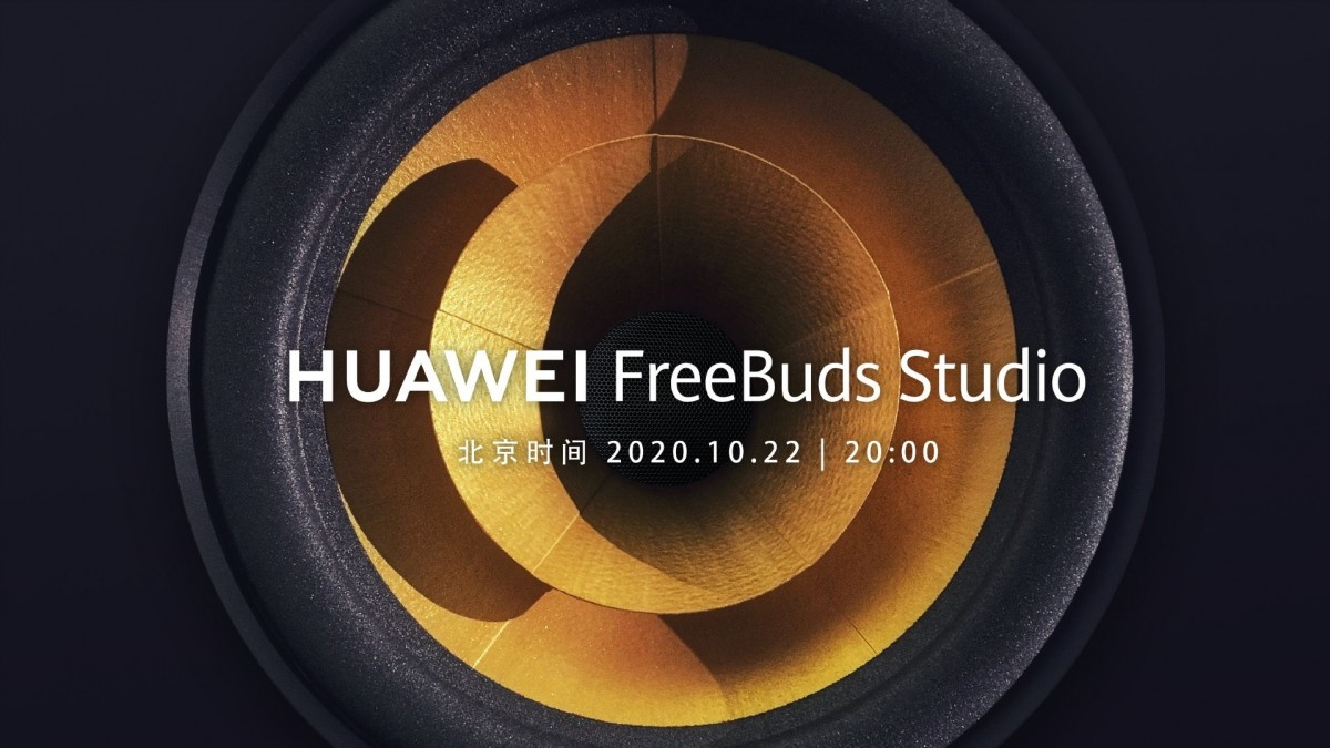 Huawei Freebuds Studio coming on October 22 alongside the Mate 40 series, Mate 30 Pro E said to tag along