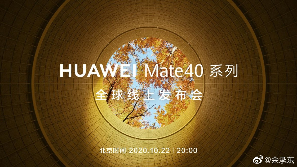 Huawei to debut its Mate 40 smartphones on Oct 22