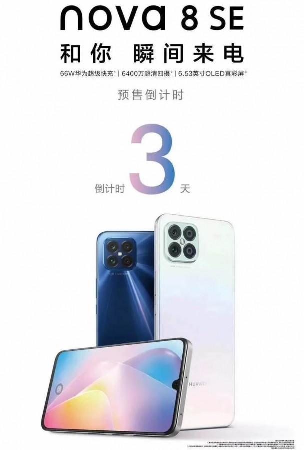 Huawei to Unveil Nova 8 SE This Thursday