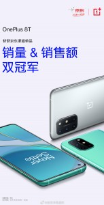 OnePlus 8T sold CNY 200 million worth phones in 10 minutes