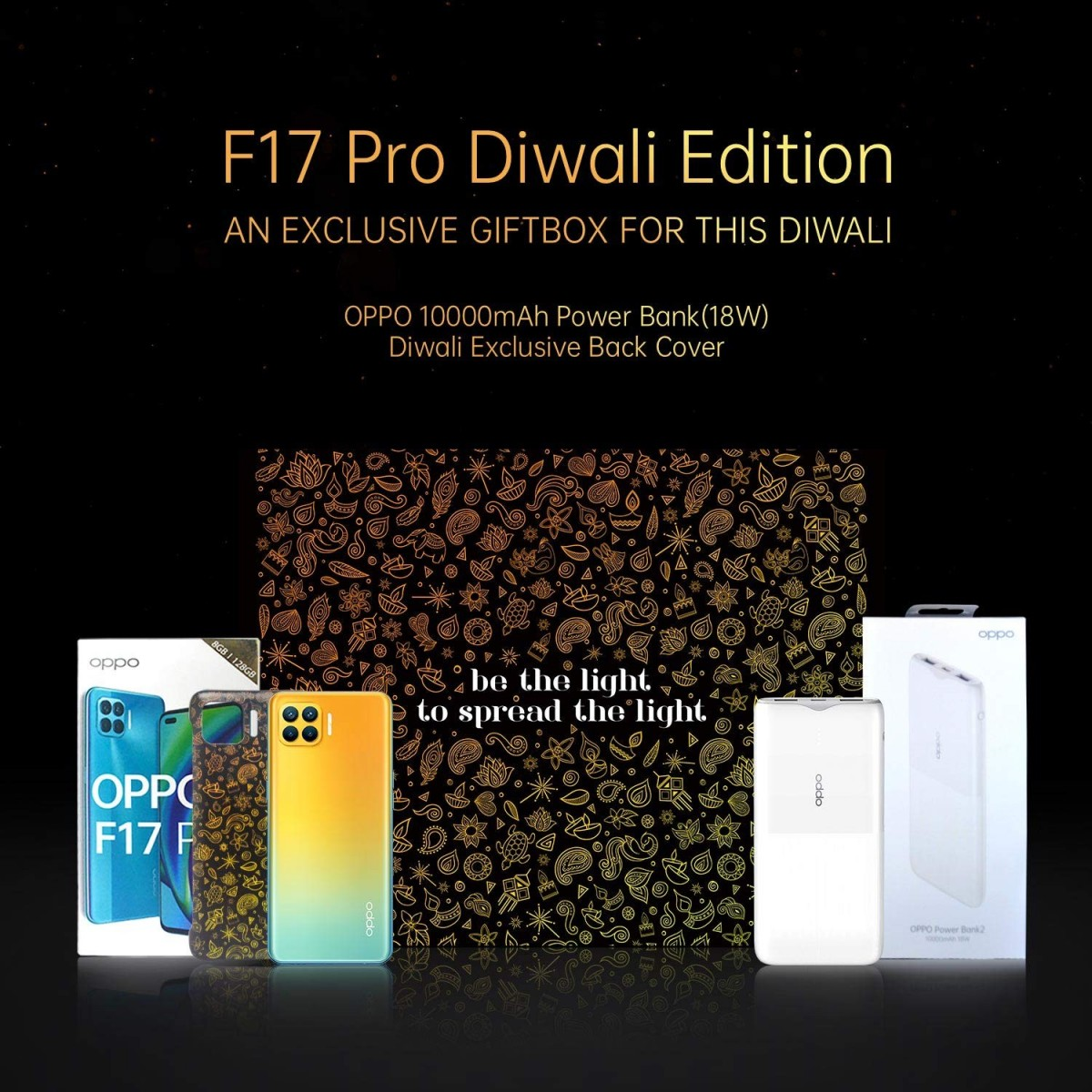 Oppo F17 Pro Diwali Edition launches in India with generous retail package
