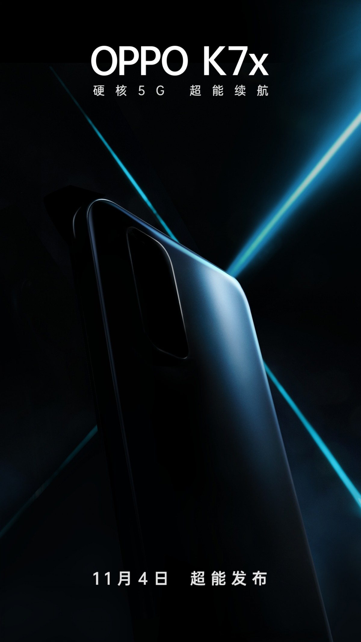 Oppo K7x incoming, to arrive on November 4 with a big battery