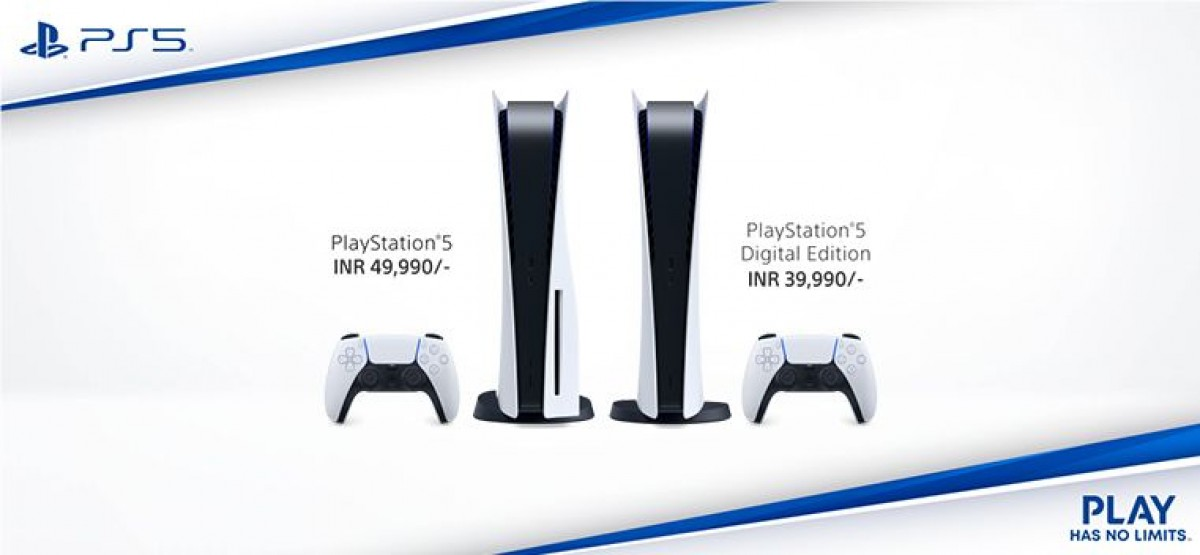 Sony unveils PlayStation 5 console and accessory pricing for India