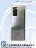 Samsung SM-W2021 5G on TENAA