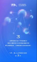 vivo Origin OS teasers