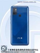 ZTE Z8012N