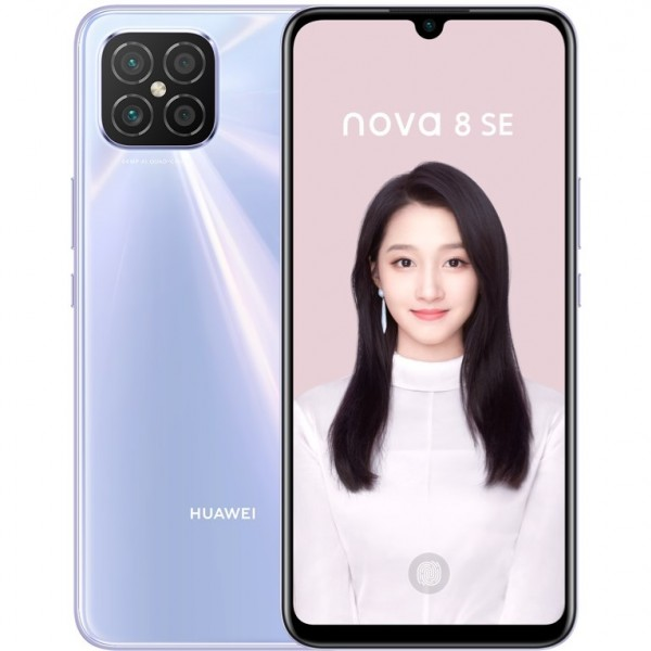 Huawei nova 8 SE announced with 64MP quad camera, 66W fast charging, and 5G support