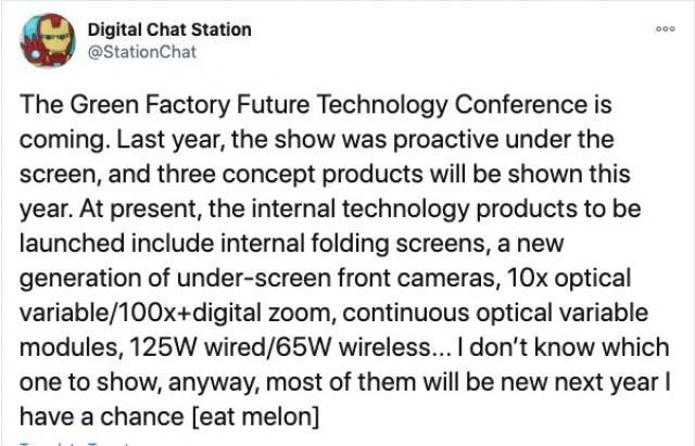 Trạm trò chuyện kỹ thuật số sẽ bắt đầu vào Ngày đổi mới 2020