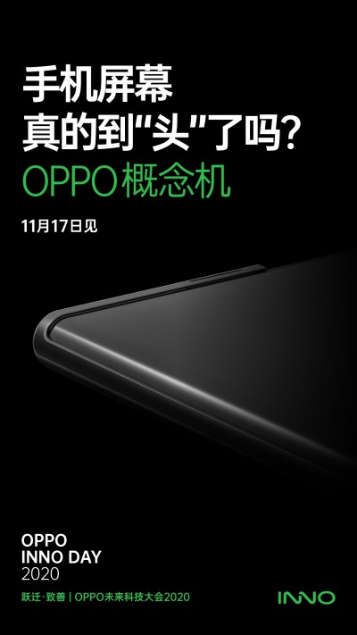 Oppo rollable display teaser
