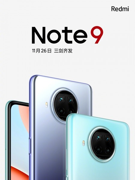 Redmi Note 9 series is coming to China on November 26