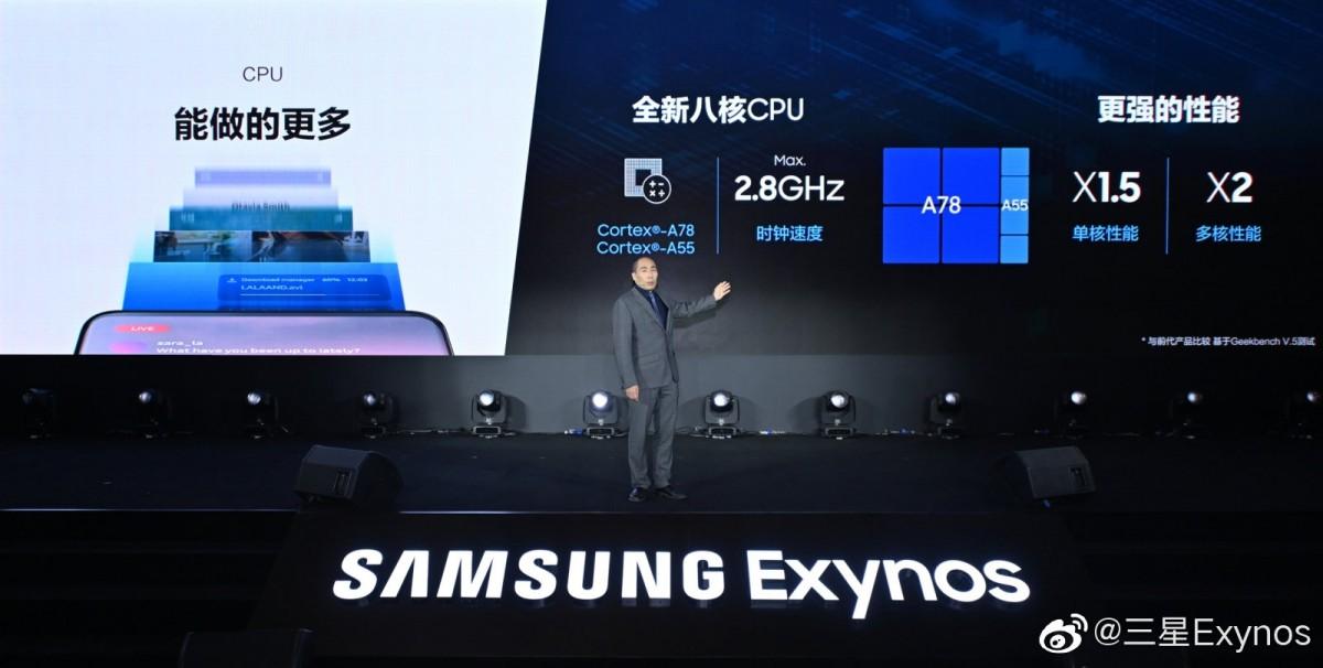 gsmarena 002 - سامسونج تُعلن رسميًا عن Exynos 1080، وهو أول معالج من الشركة يستند على تكنولوجيا 5 نانومتر