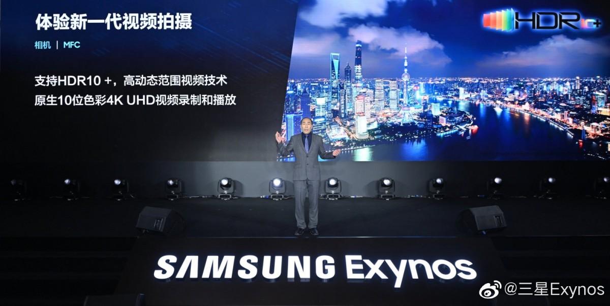 gsmarena 003 - سامسونج تُعلن رسميًا عن Exynos 1080، وهو أول معالج من الشركة يستند على تكنولوجيا 5 نانومتر