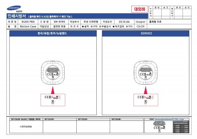 Samsung Galaxy Buds Pro case schematics