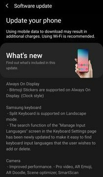 Galaxy M31s One UI 2.5 update changelog