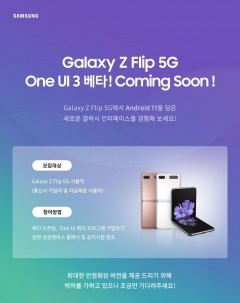 One UI 3.0 beta will soon be available for these devices in South Korea