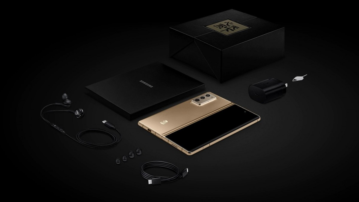 Paket penjualan Galaxy W21 5G