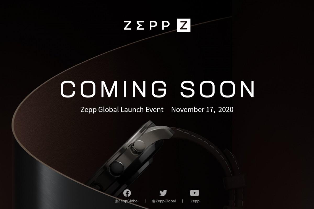 Η Zepp (νέα επωνυμία Amazfit) πειράζει το νέο smartwatch της σειράς Z