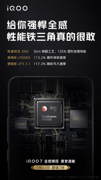 iQOO 7 is arriving on January 11 with Snapdragon 888 SoC