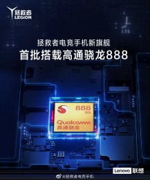 Lenovo Weibo post