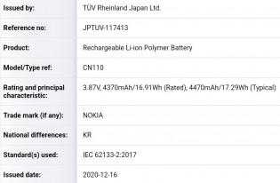 Nokia 6.3 battery, 4,470 mAh typical (CN110)