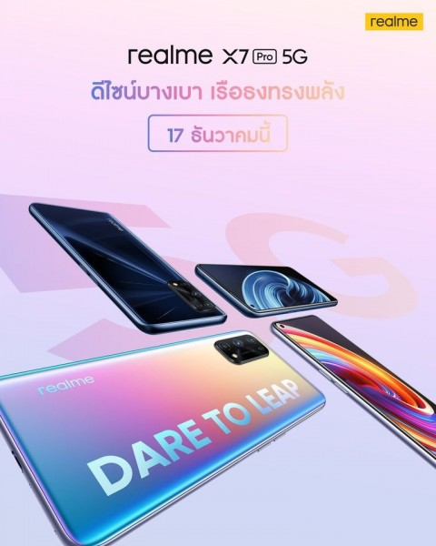 Realme X7 Pro will make its global debut on December 17