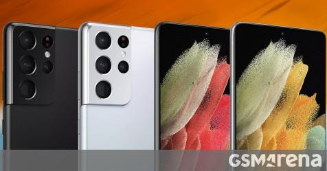 FCC confirms S Pen support on Galaxy S21 Ultra - GSMArena.com news - GSMArena.com