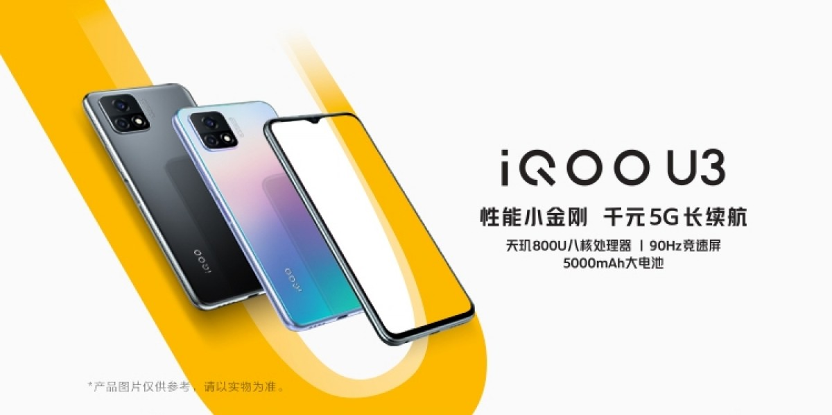 vivo iQOO U3 silently gets announced, listed for pre-order