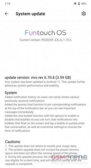 vivo V20 Pro 5G Android 11 update