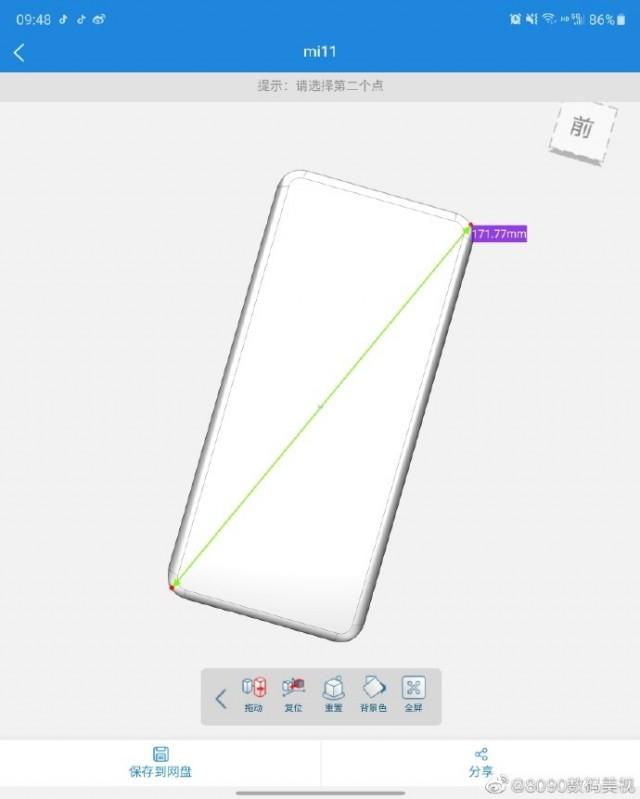 Mi 11 Pro schematic